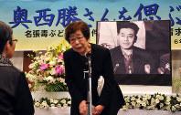 奥西勝元死刑囚の無実を訴え、第10次再審請求の支援を求める妹の岡美代子さん=名古屋市中村区で2016年4月9日午後3時31分、金寿英撮影