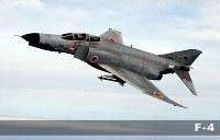 戦闘機 F-4=航空自衛隊提供