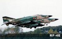 偵察機 RF-4E=航空自衛隊提供
