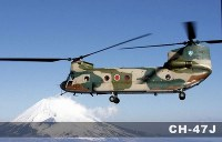 輸送機CH-47J=航空自衛隊提供