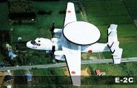 早期警戒機 E-2C=航空自衛隊提供