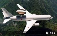 早期警戒管制機 E-767=航空自衛隊提供