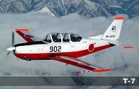 練習機 T-7=航空自衛隊提供