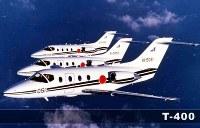 練習機 T-400=航空自衛隊提供
