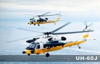救難ヘリコプター UH-60J=航空自衛隊提供