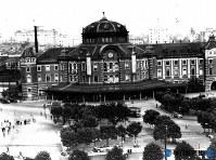 東京駅・丸の内口遠景=1935年6月撮影
