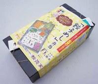 「餃子めし」弁当のパッケージ
