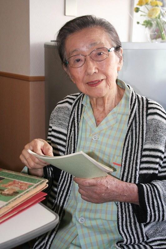 訃報:秋山ちえ子さん 99歳=評論家 - 毎日新聞