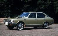 4ドアセダン1400SL=1970年05月06日発表