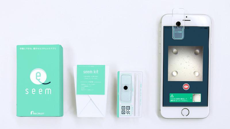 Seemキットの内容。右から専用アプリをインストールしたiPhone、精液採取棒と顕微鏡カメラ、精液採取用カップ=リクルートライフスタイル提供