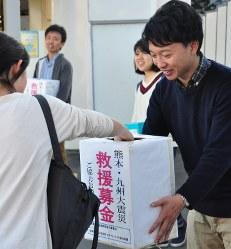 熊本地震の被災者救援のために募金を呼び掛ける「しーこぷ。」のメンバーら=大津市馬場2のJR膳所駅前で2016年4月17日午後5時26分、大原一城撮影