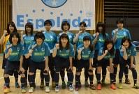 新たに発足したエスポラーダ北海道イルネーヴェの選手たち=札幌市豊平区で