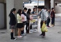 High school students collect disaster relief donations outside Nagoya Railroad Co.'s Higashi Okazaki Station, in Okazaki, Aichi Prefecture, on April 19, 2016. (Mainichi)