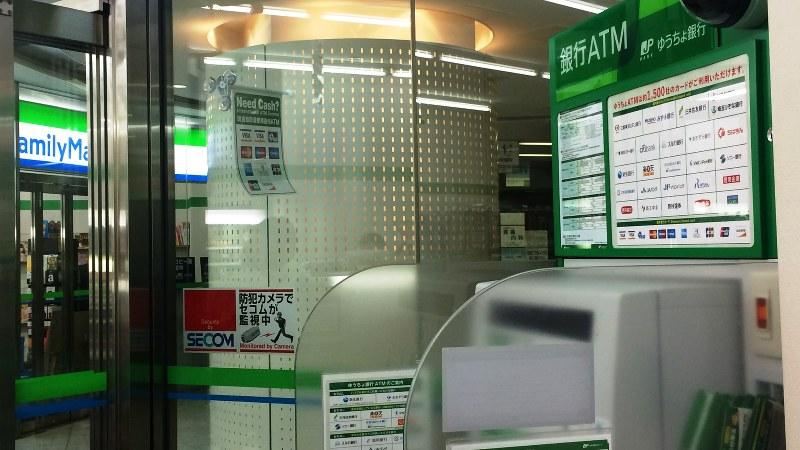 ファミリーマートに設置されたゆうちょ銀行のATM=2016年4月21日撮影