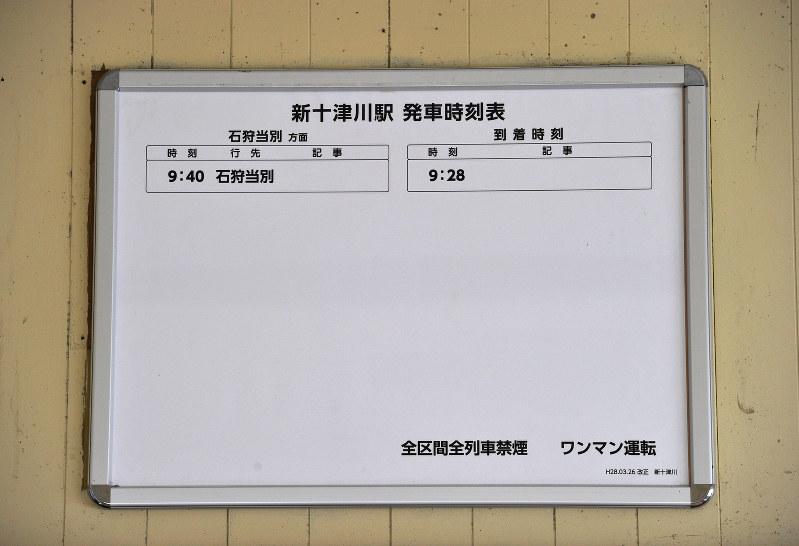 JR北海道はこれからどうやって変わっていくのか 消えゆく北の鉄路と輸送力強化される路線
