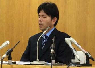 神戸の電子計算機使用詐欺事件で逮捕・起訴 執行 …