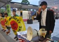 鹿児島中央駅前で脱原発社会を訴える参加者