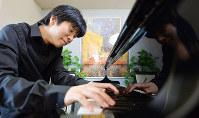 自閉症のため会話は苦手だが、ピアノの練習では表情豊かに演奏する末近功也さん=神戸市西区で、川平愛撮影