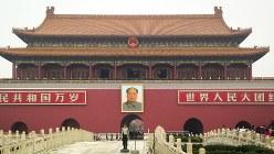 中国・北京市の紫禁城