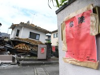 倒壊した家屋が並ぶ住宅地=熊本県益城町で28日、猪飼健史撮影