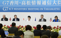 G7情報通信相会合が閉幕し、共同記者会見する高市総務相(右から3人目)と各国の関係当局者=高松市で30日