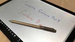 マイクロソフトの「Surface Pro 4」。付属の「Surface Pen」で高精度な手書きを実現