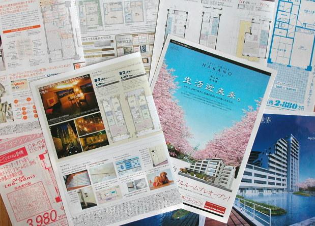 マンションの広告チラシには間取り図も掲載されている