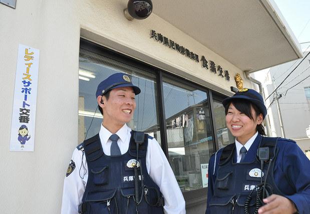 東 警察 署 尼崎