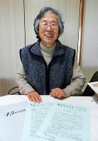 福祉オンブズ香川代表の練尾登志子さん=香川県まんのう町の訪問介護事業所で、道下寛子撮影