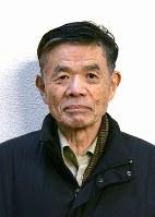 竹内宏さん 85歳=元長銀総合研究所理事長(4月30日死去)