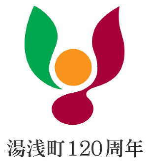 湯浅町:町制120周年、記念ロゴマーク決定 札幌の斎藤さん作品 ...