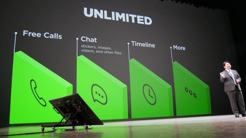 今夏をめどに開始するデータ通信サービス「LINEモバイル」の発表会=2016年3月24日、尾村洋介撮影