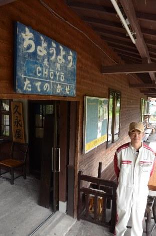 熊本地震:駅舎カフェ再出発へ ...