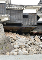 The main tower of Kumamoto Castle, with part of its base destroyed, is seen in Chuo Ward, Kumamoto, on May 11, 2016. (Mainichi)