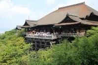 世界文化遺産・古都京都の文化財(1994年登録) 写真は清水寺