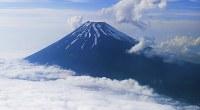 世界文化遺産・富士山―信仰の対象と芸術の源泉(2013年登録)