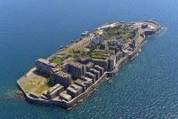 世界文化遺産・明治日本の産業革命遺産 製鉄・製鋼・造船・石炭産業(2015年登録) 写真は「軍艦島」として知られる端島