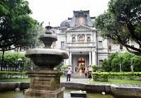 総統府からほど近い台北賓館は、旧台湾総督官邸。戦後は台湾の迎賓館として使われている=2016年5月8日、鈴木玲子撮影