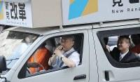 車内から支持を訴える新党改革の舛添要一代表(左)=大阪市北区で2010年6月17日午後3時17分、馬場理沙撮影