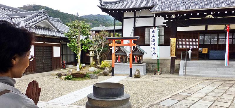 なら歳時記:奈良の縁切寺・不空...