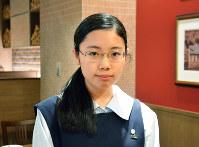 Nanako Yoshida (Mainichi)