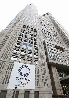 東京都庁=東京都新宿区で2016年5月20日午後4時47分、小出洋平撮影