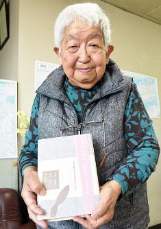 「春のおとずれ 退職勧奨の男女差別撤廃の戦い」執筆者の中和子さん=鳥取市で、松本博子撮影