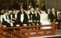 【1993年先進国首脳会議】東京サミット 天皇、皇后両陛下が先進国首脳会議(東京サミット)参加の各国首脳と皇居で舞楽鑑賞