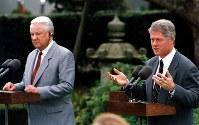 【1993年先進国首脳会議】第19回先進国首脳会議(東京サミット)で来日したエリツィン・ロシア大統領は7月10日、東京の米大使公邸でクリントン米大統領と会談後、記者会見に臨んだ