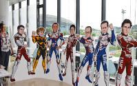 G7スーパーヒーローズ