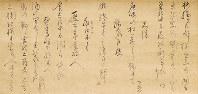 新たに見つかった松尾芭蕉の連句=兵庫県伊丹市の柿衞文庫で2016年6月2日、幾島健太郎撮影
