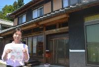 保養キャンプに使う古民家の前に立つ大橋渡さん=三重県名張市結馬で、竹内之浩撮影