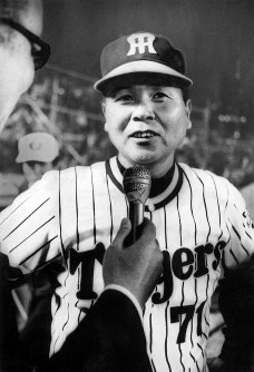 後藤次男さん 92歳=元プロ野球阪神監督(5月30日死去)