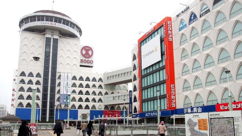 柏駅東口前の「そごう柏店」。2016年9月末に閉店することが発表されている